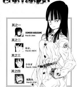Hentai Porno - En Territorio Enemigo - dragon-ball-z